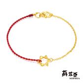 蘇菲亞SOPHIA - G LOVER系列六芒星黃金手環