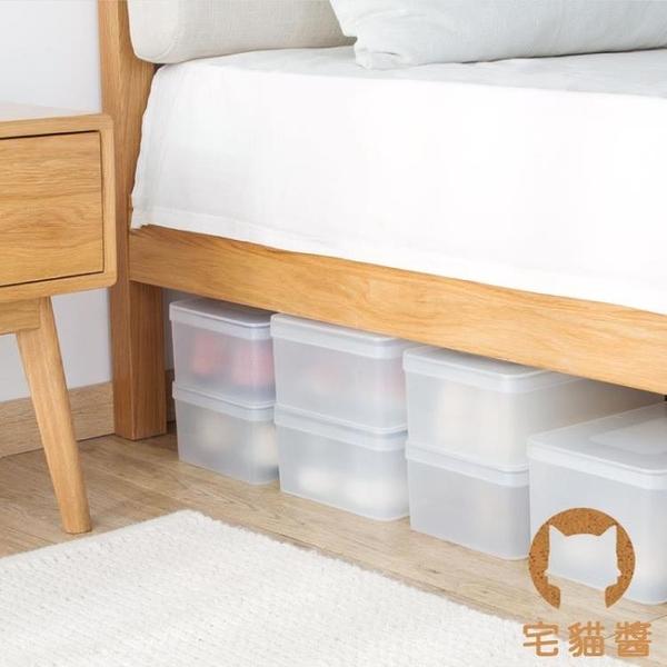 透明塑料有蓋收納盒衣柜箱子衣服收納箱儲物箱【宅貓醬】
