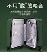 行李箱保護套 行李箱保護套拉桿箱旅行箱套加厚耐磨防水透明20防塵罩24/26/28寸 米蘭街頭