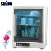 SAMPO 聲寶三層光觸媒紫外線烘碗機 KB-GD65U