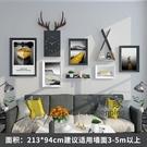 壁畫 北歐風格客廳裝飾畫組合現代簡約沙發背景牆畫大氣掛畫輕奢壁畫T