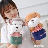 毛絨動物嬰兒安撫玩具玩偶手偶親子互動玩具動物手套可入口咬布偶 創意新品