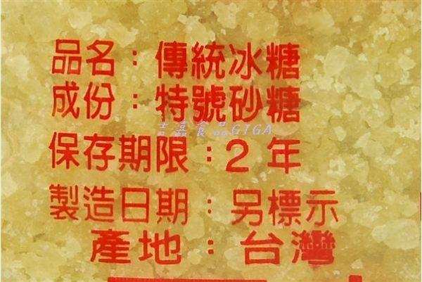 【吉嘉食品】原味紅冰糖(中粒、細粒) 600公克 [#600]