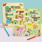 磁性迷宮玩具走珠球運筆平衡滾珠掌上3歲益智力6幼兒童專注力訓練