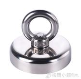 強力磁鐵超強釹鐵硼吸鐵石高強度圓形銣汝釹大號塊打撈吸鐵器磁王 格蘭小舖