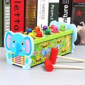 積木 1-2-3周歲益智男孩兒童積木玩具女孩寶寶早教幼兒智力開發 免運直出交換禮物