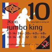 ROTOSOUND JK30EL-12 磷青銅 12弦民謠吉他弦 (10-48)【英國製/木吉他弦/JK-30EL-12】