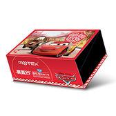 【MOTEX 摩戴舒】Disney迪士尼鑽石型兒童口罩-汽車總動員款(適合4-8歲) (3片x10包/盒 共30片)