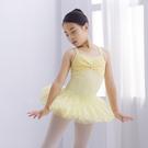 *╮寶琦華Bourdance╭*專業芭蕾舞衣*成人兒童芭蕾**吊帶童紗【BDW20B53】三色
