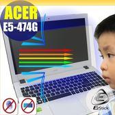 【Ezstick抗藍光】ACER Aspire E14 E5-474G 防藍光護眼螢幕貼 靜電吸附 (可選鏡面或霧面)
