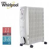 Whirlpool惠而浦 【 WORM11AW 】11片葉片式電暖器(機械式)