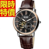機械錶-陀飛輪鏤空復古經典款男腕錶4色54t12【時尚巴黎】