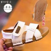 男童涼鞋童鞋新款男童涼鞋小童軟底寶寶鞋露趾牛筋底夏款涼鞋1-6歲3歲【歡慶愛8節】