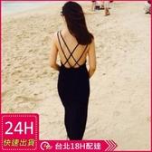 【現貨】梨卡- 連身裙 [超性感+後背交叉] 日系VIVI甜心 - 沙灘裙連身裙露背背心裙連身長裙C6081