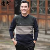 秋冬男士圓領加厚針織衫毛衣中年40-50歲爸爸裝寬鬆休閒保暖上衣