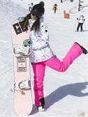 滑雪服 新款滑雪服女套裝冬季戶外單板雙板滑雪服套裝防風防水保暖加厚【美物居家館】