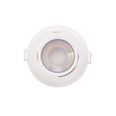 飛利浦RS100B 9W LED 9.5cm 36度投射燈-白光
