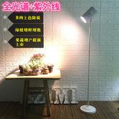 植物燈 led植物補光燈仿太陽全光譜支架家用綠植花卉室內日照生長燈陽光 寶貝計畫
