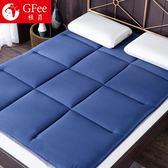 床墊-加厚榻榻米床墊軟墊可折疊海綿護墊學生宿舍1.5m1.8米床褥子家用 YYP 糖糖日系