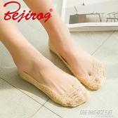 5雙 蕾絲船襪女純棉短襪子女淺口硅膠防滑隱形絲襪女夏天韓國可愛薄款        時尚教主