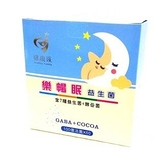 健康族~樂暢眠-益生菌2公克×50包/盒