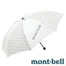 『VENUM旗艦店』【mont-bell】REFLEC TREKKING 反光輕量折疊傘『白』1128554