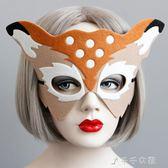 圣誕節舞會派對半臉可愛鹿面具男女成人兒童面罩飾品圣誕裝飾品 千千女鞋