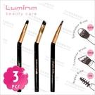 Lumina折角細緻眼妝刷組/眼部美妝刷具(L-BA54)-三支入 [55643]