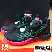 NIKE 耐吉 KYRIE FLYTRAP II EP 厄文 實戰籃球鞋 AO4438005