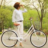 飛鴿自行車女式成人24寸純白色學生田園淑女通勤輕便複古單車igo 寶貝計畫
