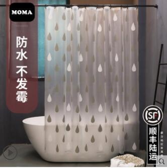 默瑪EVA浴簾防水防霉衛生間浴簾布隔斷簾浴室簾北歐淋浴簾雨滴 NMS名購新品