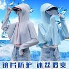 夏季新款騎車防曬衣女長袖防曬罩衫防紫外線透氣防曬服薄外套拆卸 快速出貨