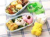 約翰家庭百貨》【AF250】小魚小熊大象米飯模具 便當飯糰造型模具 3件套組