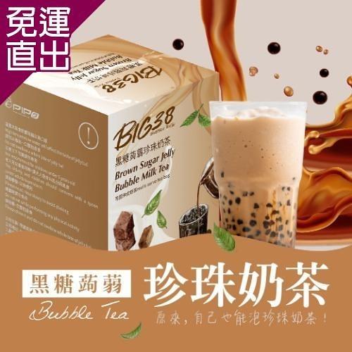 啡堡 黑糖蒟蒻珍珠奶茶x2盒 (4入/盒)【免運直出】