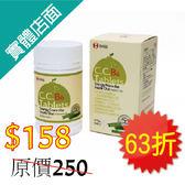 瑞士藥廠 CCB6 西西美+B6 (500mgx50錠) SWISS Vitamin C 實體店面 康富久久