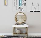化妝台  北歐鐵藝實木多功能化妝台經濟型小戶型梳妝桌組裝` 星河科技DF