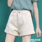 白色牛仔短褲女夏季2021新款高腰a字寬松闊腿大碼杏色顯瘦熱褲子 快速出貨