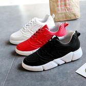 街拍款跑步鞋女運動鞋韓版ulzzang原宿ins超火的鞋子