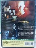 挖寶二手片-Q01-170-正版BD【西遊記之孫悟空三打白骨精 2D+3D】-藍光電影(直購價)
