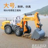 男孩大號慣性工程車鏟車推土機挖土車挖掘機沙灘玩具汽車模型 遇見生活