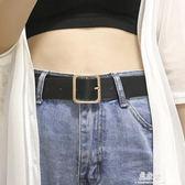 女士皮帶女方扣韓國學生時尚韓版潮流簡約百搭裝飾黑色褲帶腰帶      易家樂