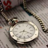 黑五好物節 時尚復古護士錶學生考試創意掛錶羅馬字男老人女錶石英懷錶手錶