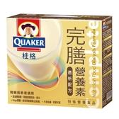 桂格完膳營養素透析配方 (6 入/禮盒)【杏一】