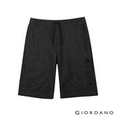 【GIORDANO】 男裝抽繩設計口袋五分褲-41 仿段彩黑