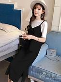 背帶連身裙女2021春秋新韓版夏季吊帶長款小清新過膝兩件套裝裙 小時光生活館
