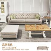 皮沙發 四人位 全貓抓皮沙發 (另有三人位、L型)美式鄉村 經典 客廳椅 品歐家具【A16-4】
