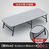 折疊床板式單人家用成人午休床辦公室午睡床簡易硬板木板床IP3015【花貓女王】