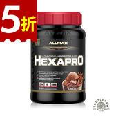 【加拿大ALLMAX】奧美仕HEXAPRO六重乳清蛋白巧克力口味飲品1瓶 (3磅) 效期2020/06