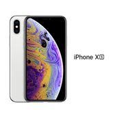 (預購)Apple iPhone Xs 5.8吋 256G智慧型手機(銀色)
