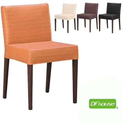 《DFhouse》伯朗餐椅/洽談椅(4色)- 餐椅 咖啡椅 旅館椅 簡餐椅 洽談椅 會客椅 廚房 商業空間設計.